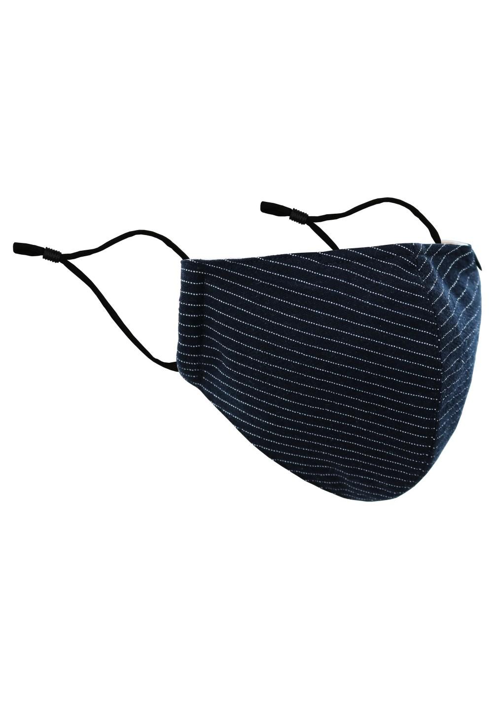 Pin Stripe Face Mask in Black
