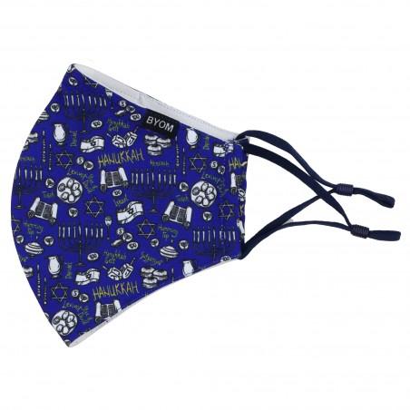 Hanukkah Print Face Mask in Royal Blue Flat