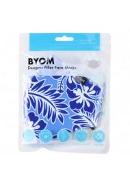 Hawaii Print Floral Mask in Sky Blue in Mask Bag